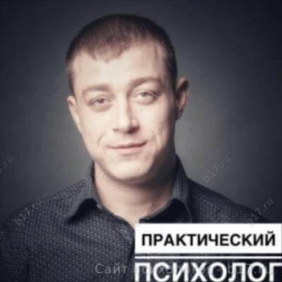 Георгий Чехов Психолог Сочи