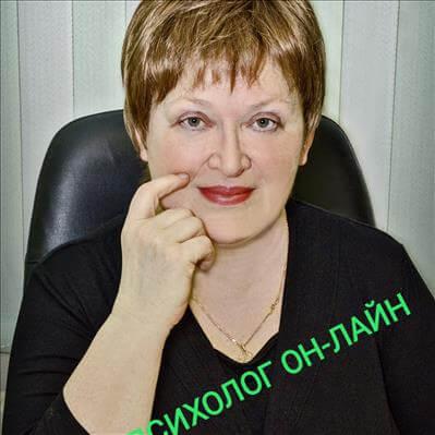 Елена  Колодкина Перинатальный психолог Краснодар