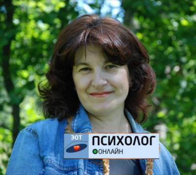 Ольга Николаевна  Рудакова Семейный психолог Дзержинск