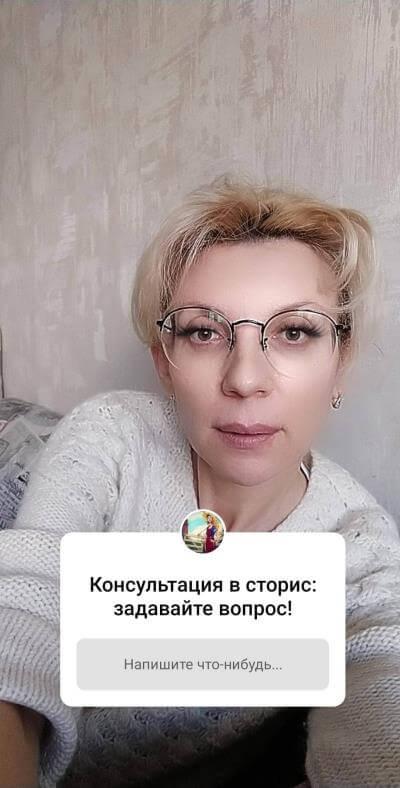 Анна Хакимова Перинатальный психолог Владивосток