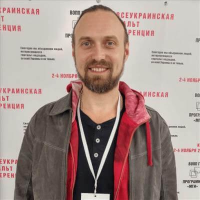 Василий Шишкин Психотерапевт Харьков
