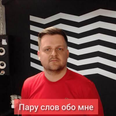Валерий Кузяшин Психолог Самара